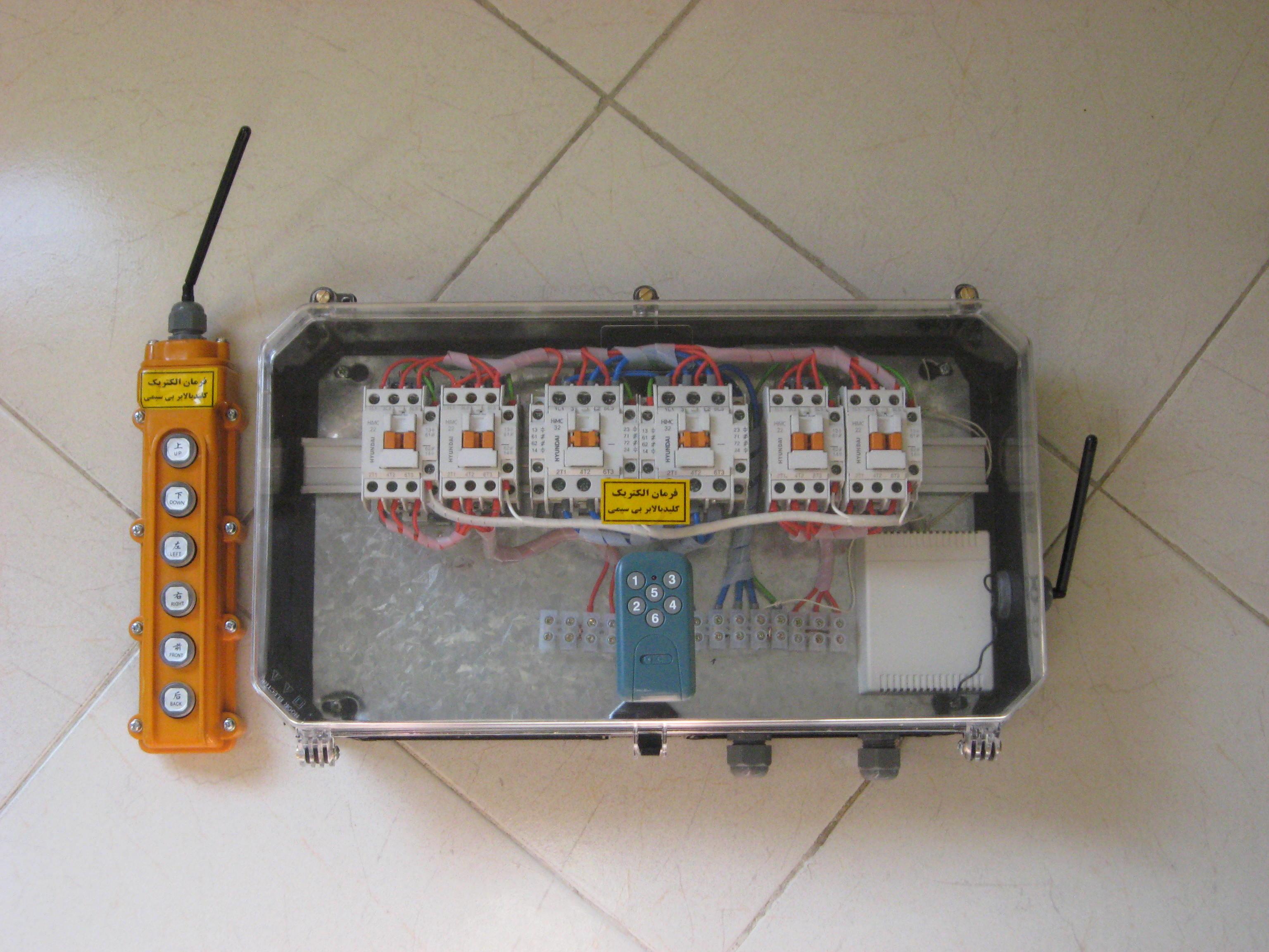 تابلو کنترل بی سیمی جرثقیل های سقفی چهار حالته و شش حالته